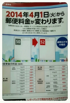 2014-03-30-12-40-11_deco.jpg
